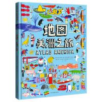 地图:美洲之旅 (博洛尼亚国际童书展获奖佳作)
