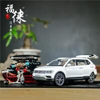 创意大众途观汽车模型车载中控台装饰车内饰品汽车摆件用品香水座