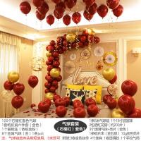 喜连连结婚婚庆用品气球婚房装饰婚礼布置纸扇花拉花套装卧室浪漫
