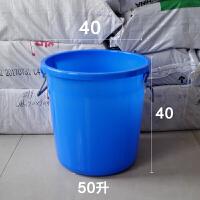大垃圾桶大号环卫大容量厨房户外无盖圆形特大商用物业家用塑料
