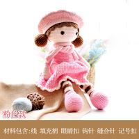 卡卡米妮-手工diy编织 钩针玩偶女孩毛线材料包 宝宝中粗勾针棉线