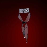 六一儿童节520韩国LNERATO时尚蕾丝颈链气质唯美choker网红项链女颈带脖子饰品520礼物母 黑色