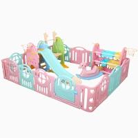 儿童护栏小孩围栏室内婴儿围栏大型儿童游乐园幼儿设备摇摇马宝宝家庭游乐场滑滑梯秋千游乐场组合