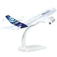 A380航空飞机模型仿真空客飞机模型合金民航客机原型机阿联酋航空收藏摆件 A380原型机 18cm无轮子