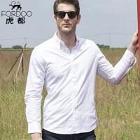 下单立减200-正常发货 虎都100%棉法兰绒磨毛休闲衬衫纯白色2019年秋冬季新品英伦固定领长袖衬衣男士服装外套HD