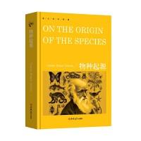 英文全本典藏-物种起源