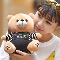 可爱毛绒玩具小号泰迪熊公仔 女生礼物儿童抱抱熊小熊玩偶布娃娃