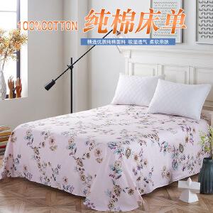 纯棉双人床单250x230cm