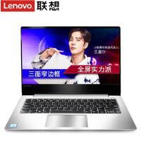 联想天逸310-14(黑色),i5-7200U/4G/500G/2G独显,联想14英寸超轻薄便携笔记本,天逸100升级款!