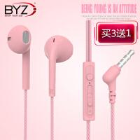 BYZ圆线耳机手机通用入耳式线控带麦重低音炮男女生创意音乐耳塞