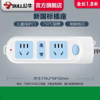 公牛正品插座�源插排接�板插�板�Ь��^�d保�o家用三位�控1.8米�