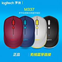 罗技蓝牙鼠标M337 罗技无线鼠标 新技术光学引擎,自定义功能按钮 摆脱线缆束缚,节省电脑USB接口 罗技鼠标M336