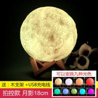 3d月球灯luna月亮灯创意小夜灯充电台灯卧室床头灯浪漫星空平衡灯