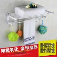 太空铝折叠浴巾双杆架带5钩太空铝折叠浴巾架 毛巾架