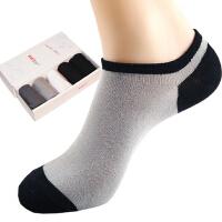 [5双礼盒装]内慧 夏 竹纤维 男袜 短袜 吸汗防臭船袜 薄款 袜子男士 潮短袜运动袜