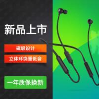 运动无线音乐蓝牙耳机 入耳塞式双耳跑步听歌颈挂脖式手机通用型可接听电话vivo苹果 黑色 官方标配