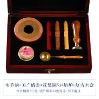 欧式复古木盒火漆印章熔炉套装订做定制作结婚礼请柬贴信封蜡粒口