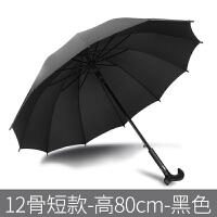 老人拐杖晴雨伞 拐棍雨伞老人防滑长柄旅游登山户外大号加固晴雨两用手杖伞B