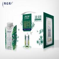 【1月生产】蒙牛特仑苏有机纯牛奶250ml*10 梦幻盖包装