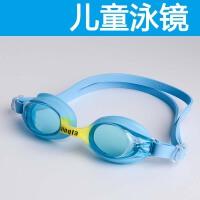 男童女童潜水镜游泳装备高清防雾防水儿童泳镜