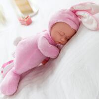 儿童仿娃娃会说话的智能洋娃娃学话玩偶婴儿宝宝睡眠娃娃男女孩毛绒玩具