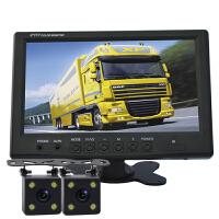 高清车载显示器双摄像头小车倒车影像可视 可配倒车雷达