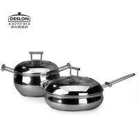 �允览� 不锈钢复底炖汤锅 不粘锅 奶锅煎锅具2件套装DFS-TZ013A