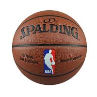 专柜正品Spalding 斯伯丁篮球74-602Y 室内外用球PU皮NBA彩色运球人