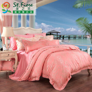 [当当自营]富安娜家纺提花四件套1.5米1.8米床 雍容天姿 粉色 1.5m