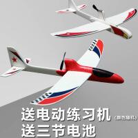 模型竞赛版电动泡沫飞机手抛滑翔机充电航模比赛儿童户外玩具送小孩礼物 游鹰号竞赛版 红色