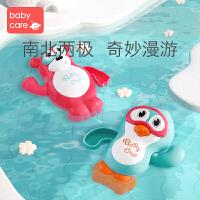 babycare婴儿洗澡玩具 男女孩戏水儿童沐浴玩具宝宝1-3岁