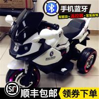 儿童电动摩托车男孩童车大号电瓶车三轮车宝宝玩具车可坐人3-6岁