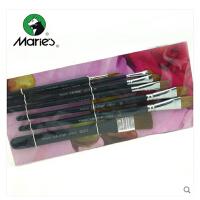 马利G1927狼毫水粉画笔7支装画笔套装 艺考笔勾线笔刷子画笔套装