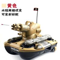 遥控水陆两栖坦克船四驱遥控车遥控汽车充电越野车战车礼物