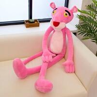 大毛绒玩具超大 粉红豹公仔顽皮豹毛绒玩具超大小号跳跳虎抱枕1.8米女孩玩偶
