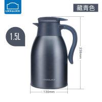 保温壶家用不锈钢水壶开水壶宿舍大容量便携保温瓶热水壶