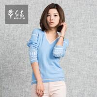 红莲 2015秋冬新款韩版时尚撞色纯羊绒衫V领长袖套头毛衣