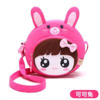 公主时尚韩版男女孩可爱包包宝宝迷你小单肩儿童斜挎包