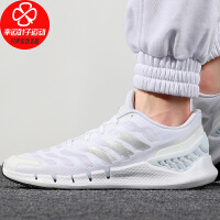 Adidas/阿迪达斯男鞋新款清风低帮运动鞋网面透气舒适轻便休闲跑步鞋FW6842