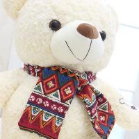 抱抱熊公仔大型布偶熊泰迪熊大布娃娃睡觉抱毛绒玩具熊女友生日礼物女生 72厘米左右