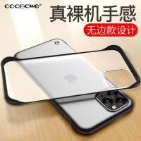 苹果x手机壳xr无边框iPhone11Pro硅胶iphonexr6xsmax网红套6s7plus防摔iphonex8pl
