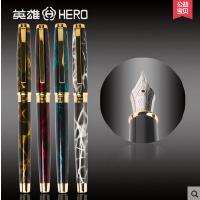 英雄(HERO)2033彩虹系列炫彩铱金笔钢笔 墨水笔 礼品钢笔 练字钢笔