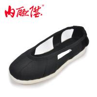 内联升 男鞋布鞋 手工加密一字针千层底僧布鞋 僧鞋 凉鞋 老北京布鞋 8151A
