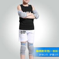 2018新款 儿童运动护膝护肘男童膝盖足球篮球护具套装全套护腕防摔小孩