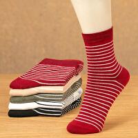 优质棉袜冬天保暖袜子女士中帮袜舒适条纹女袜女装中厚袜