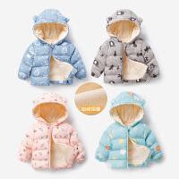 婴儿秋冬装儿童男童装宝宝衣服女冬季外出外套