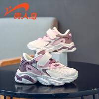 【品牌钜惠:69元】贵人鸟儿童老爹2021年新款单鞋椰子鞋春款中大童潮款男童鞋运动鞋