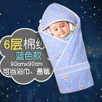 宝宝睡袋 防踢被初生婴儿抱被睡袋两用新生儿春夏季防惊跳宝宝纱布被子薄款wk-48