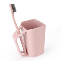 创意漱口杯子小麦沥水牙刷杯儿童情侣刷牙杯牙缸杯学生洗漱杯带手柄杯子家居浴室用品 单个装