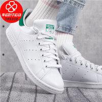 Adidas/阿迪达斯休闲鞋男鞋官网新品运动鞋经典史密斯绿尾透气板鞋舒适耐磨低帮小白鞋FX5502